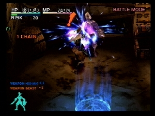 Note the weapon affinity changes in the lower-left corner of the screen