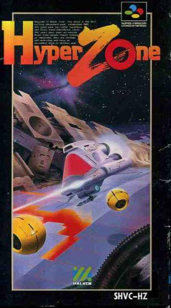 This is also another case where the Super Famicom box art blows the damn pants off of the North American variant. 4*