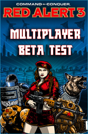 Red Alert 3 Beta key included in every box.