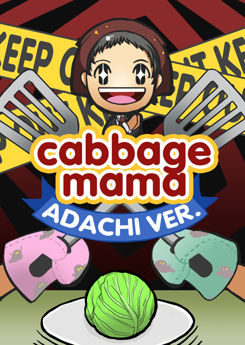 A Cooking Mama parody featuring the bumbling detective.