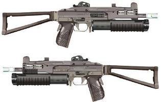 StA-11 SMG