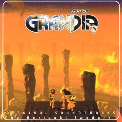 Grandia Original Soundtracks
