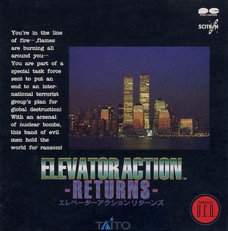 Elevator Action -Returns-