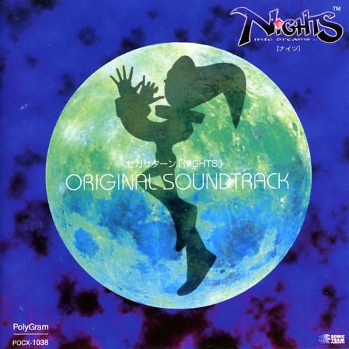 NiGHTS Original Soundtrack
