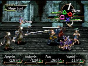 The battle screen.