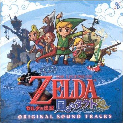 Soundtrack Cover Art
