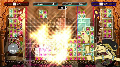 Lumines being shiny on the Xbox 360.