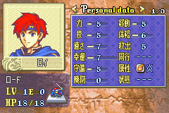 I've been playing a bit of FE6, too. I like it (it's Fire Emblem), but it's probably the most difficult Fire Emblem game I've played, and the maps could use more variation.