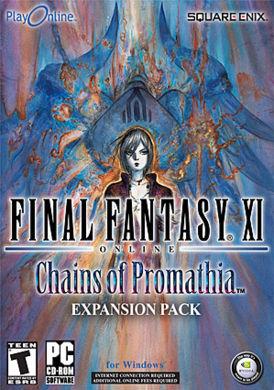 Chains of Promathia