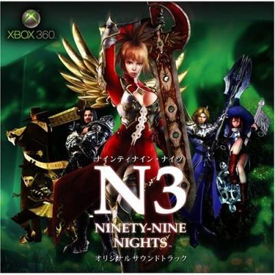 OST cover art