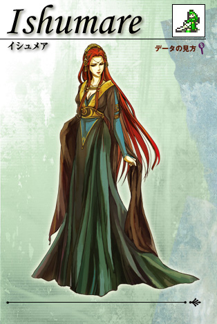 The Queen of Jehanna, and Joshua's Mother, Ismaire.