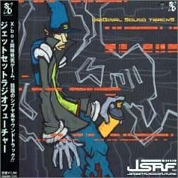 Cover of the Japanese Soundtrack.