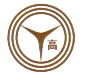 The Yasogami High School logo.