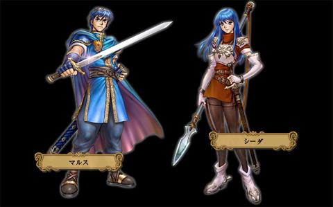 Marth and Caeda as drawn by Masamune Shirow.