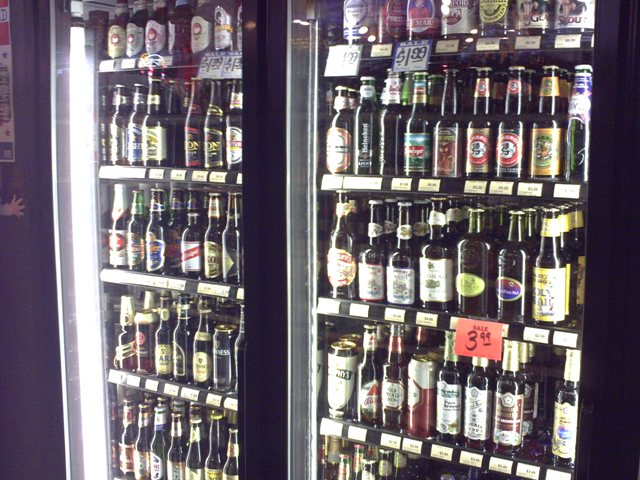 Lots and lots of beer!