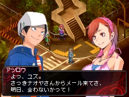 Let's throw in a Japanese screenshot to be all anarchic like that.