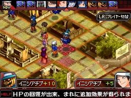 The grid battlefield, a part of Devil Survivor's SRPG component.