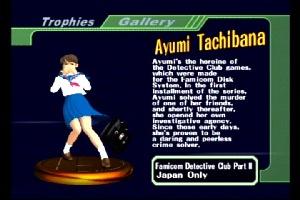 Ayumi's trophy in Super Smash Bros. Melee.