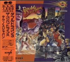 Double Dragon III / The Combatribes Soundtrack