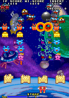 Space Invaders '95, one of many sequels
