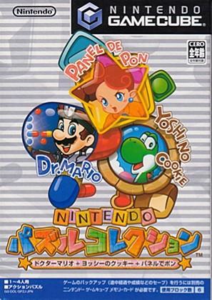 Nintendo Puzzle Collection includes a version of Dr. Mario 64