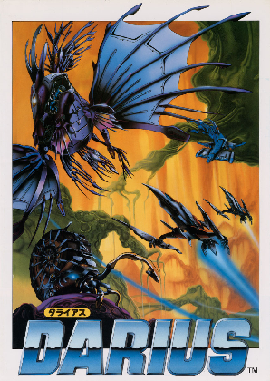 The Japanese arcade flyer for Darius