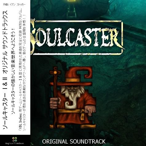 The Soulcaster soundtrack