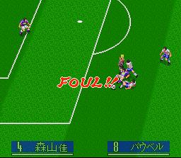 Prime Goal 2 has all of the features of a traditional soccer game.