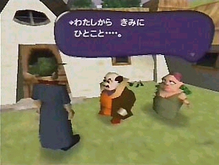 EarthBound 64.