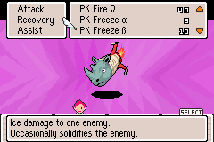 A battle screenshot from the translated version of the game.