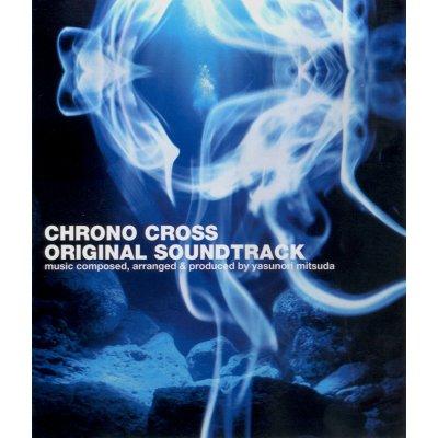 The Chrono Cross Official Soundtrack