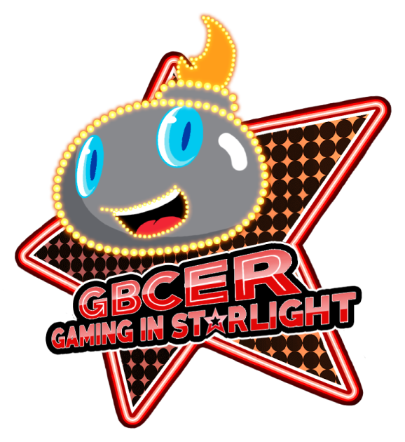 The new Giant Bomb logo COMMANDS YOU to donate or help spread the word about the GBCER!