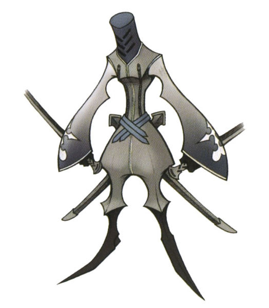 The Samurai Nobody, which lives under Roxas' control.