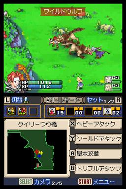 Battle Gameplay