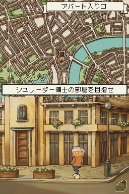 a prime example of Layton's beautiful art style
