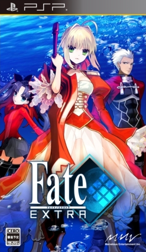 Fate/Extra cover