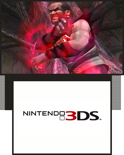 Raidou in DOA:3DS