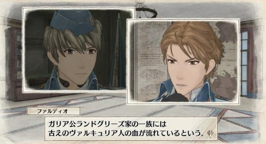 Cutscenes are sometimes handled via a visual novel format.