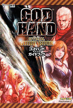 God Hand Official Guide Book only in Japan