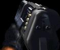 Imperial Repeater Gun