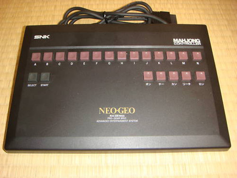 The Official Neo Geo Mahjong Controller Released in 1990