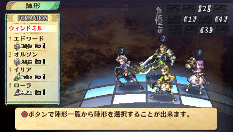 Party formations will affect the characters' performance.