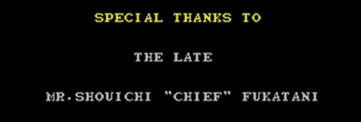 Taken from the credits of Dragon Spirit (ARC).