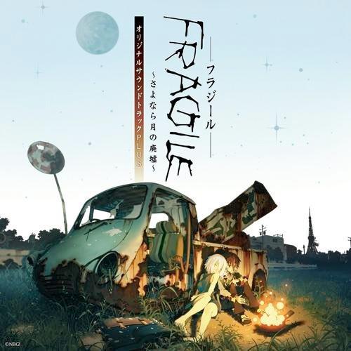 Front cover FRAGILE ~Sayonara Tsuki no Haikyo~ Original Soundtrack PLUS