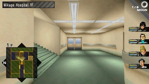 The original Persona features first-person dungeon exploration, similar to earlier entries in the Megami Tensei franchise.