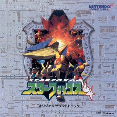 Star Fox 64 CD Cover Art