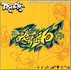 Japanese Soundtrack CD