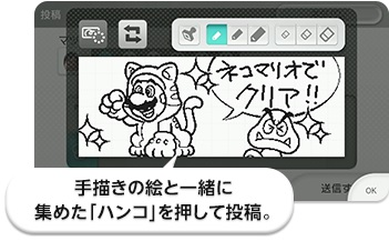 A Miiverse post containg stamps unlocked in Super Mario 3D World