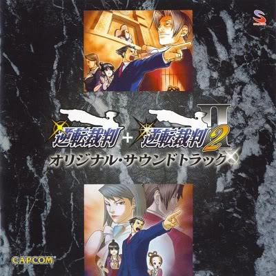 Gyakuten Saiban 1+2 Original Soundtrack