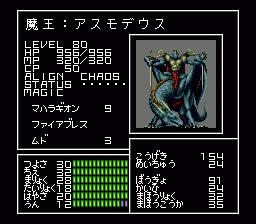 Asmodeus in Shin Megami Tensei.